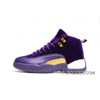 JORDAN 12A J12 36---40 Purple Yellow 2017 Women Best