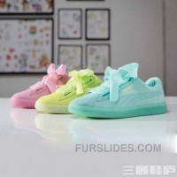 Copuon Code Puma BASKET 363073 Bow Tie Jelly Summer Mint Yellow Pink
