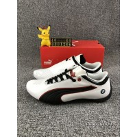PUMA FUture Cat M1 40-44 0301206 16 Authentic
